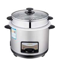 Kitchen appliances Stainless Steel Electric Straight rice cooker 1.8L High quality Straight Rice Cooker